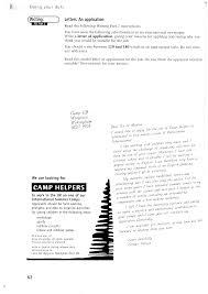 please write application letter for me application letter guidelines for writing an application letter