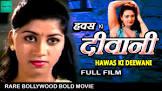 Laxmikant Berde Dhandha Movie