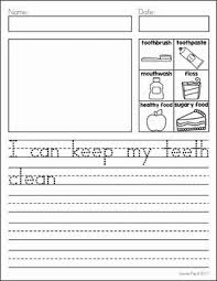 moreover Kindergarten Writing Prompts Household Chores   Educents together with Free space  themed writing prompts  Perfect no prep writing moreover JUST WRITE   FREE WRITING PROMPTS    TeachersPayTeachers     K 2 additionally Kindergarten Writing Prompt About Your Favorite Snack furthermore 100 Writing Prompts   Writing prompts  Prompts and February together with Writing prompts   kindergarten   School   Science   Social Studies furthermore Students will sequence using the words first  next  then  and last additionally Spring Writing Prompts for First Grade   Informative writing likewise Kindergarten Writing Prompts besides January Writing Journal Prompts   Polar bear  Prompts and Penguins. on latest kindergarten writing prompts