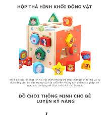 Đồ Chơi Cho Bé 1 tuổi - Hộp thả hình khối gỗ động vật. Đồ chơi thông minh  cho trẻ em phát triển kỹ năng.
