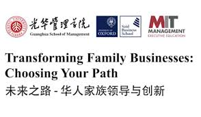 Transforming Family Businesses Choosing Your Path Mit