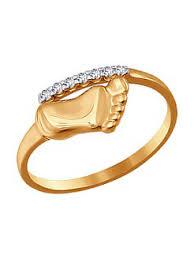 Купить ювелирные <b>кольца</b> с <b>фианитом</b> в интернет магазине ...