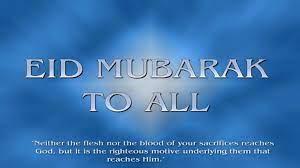 Eid Mubarak Hd Wallpaper Free Download ...