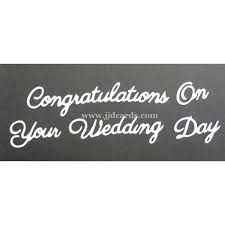 Word For Congratulations Britannia Dies Congratulations On Your Wedding Day Word
