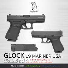 GLOCK 19 MARINER USA - สิงห์ทองไฟร์อาร์ม