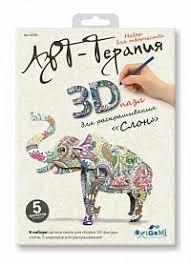 """<b>Набор для творчества</b> """"<b>3D</b> пазл для раскрашивания - Книги и ..."""
