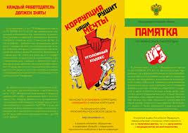 Официальный портал Люберецкого муниципального района Московской  Поиск по сайту