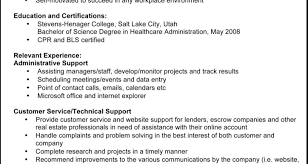 Top Resume Builders Resume Template For Teaching Position Market