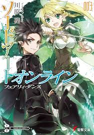 Light Art Online Sword Art Online Light Novel Volume 03 Sword Art Online