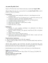 Accounts Payable Resume Interesting Resume Accounts Payable Gyomorgyuru