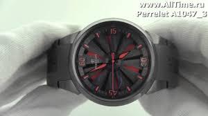 <b>Мужские</b> наручные швейцарские <b>часы Perrelet</b> A1047_3 - YouTube
