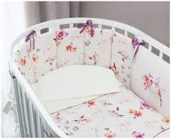 <b>Комплекты в кроватку</b> для новорожденных купить 7 предметов