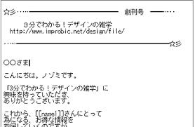 メールマガジン Popイラスト素材 無料ダウンロード