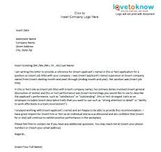 Free Business Letter Template Cool Business Reference Letter Template Word Digitalnovaco
