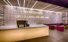 modern office reception design. Mindshare | The Bold Collective Office Reception Modern Design