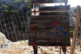 Derstappen bietet erstklassige treppen in verschiedenen varianten. Wandern Auf Kreta Zwischen Ziegen Geroll Und Dem Meer