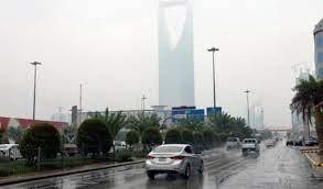 هطول أمطار على أجزاء متفرقة من الرياض - صحيفة صدى الالكترونية