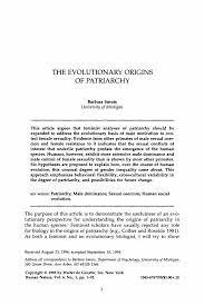patriarchy essay avid essay contest patriarchal society essay familiar essay avid essay contest patriarchal society essay familiar essay