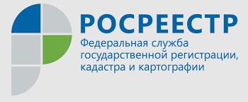 Шифры специальностей ВАК в РФ научная классификация названий Государственный реестр кадастровых инженеров