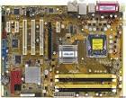 б\в Материнська плата s775 ASUS P5B-E G965+ICH8, Dual DDR2-800, 6xSATA, 3xPCI, ATX