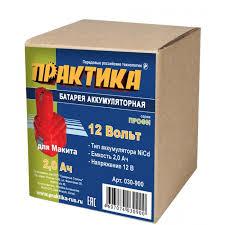 <b>Аккумулятор ПРАКТИКА</b> для MAKITA <b>12V 2.0Ah</b> Ni-Cd (030-900 ...