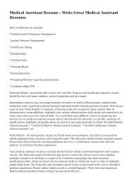 Medical Assistant Resumes Examples Adorable Certified Medical Assistant Resume Samples Certified Medical