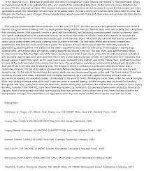 history of the great wall of at com essay on history of the great wall of