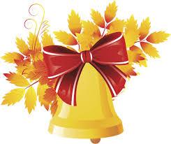 колокольчик, школьный звонок, первое сентября - cкачать бесплатно рендер Школьные принадлежности на Artage.io