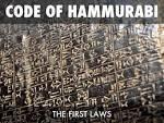 mesopotamia Laws
