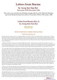 letters from burma letter by aung san suu kyi seeds of democracy flo  letters from burma by aung san suu kyi 1995 1996 this series was