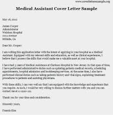 Resume Example Cover Letter For Medical Assistant Externship