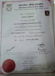 aisha jabeen bayt com specialized diploma in health insurance from insurance institute of certificate