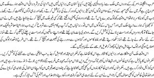 punctuality essay in urdu