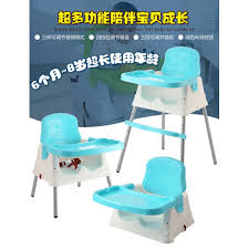 baby dining chair. Multifunction 3-in-1 Baby Dining Chair / High Booster * CUSHION 11Street