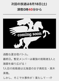 ラストアイドルシーズン4 On Twitter ラストアイドル3rd Season 8月