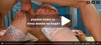 Секс видео - Онлайн ХХХ ролики для