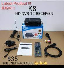 DIGITAL TV BOX🚚🔧 Singapore MediaCorp digital tv box active antenna set  top box Digital Tv box HD DVB-T2 K8, TV & Home Appliances, TV &  Entertainment, TV Parts & Accessories on Carousell