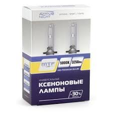 «Ксеноновые <b>лампы MTF light</b> ACTIVE NIGHT+30% H1 5000K ...