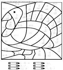 Fun Coloring Sheets For 5th Graders Coloring Math Worksheets For