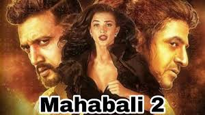mahabali 2 hindi dubbed full