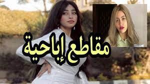 الفيديو الإباحي الذي تسبب في القبض على ريناد عماد - YouTube