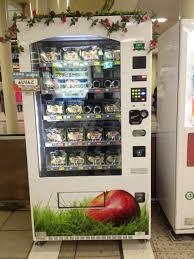 No More Apples In The Vending Machine Gorgeous No More Apples In The Vending Machine Ups Western Union