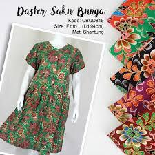 Beli kemeja batik tenun online terdekat di provinsi yogyakarta berkualitas dengan harga murah terbaru 2021 di tokopedia! Daster Saku Kencana Ungu Motif Bunga Daster Murah Batikunik Com