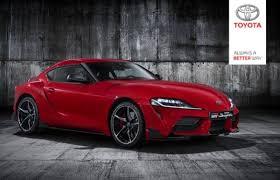 2020 Toyota Supra Leaked Ahead Of Detroit Debut Uae
