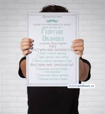 правила дома правила семьи правила кухни постер для двоих  Крестины крестины ребёнка приглашение на крестины диплом крестному папе диплом крестной маме
