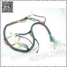 quad wiring harness 200 250cc chinese electric start loncin zongshen quad wiring harness 200 250cc chinese electric start loncin zongshen ducar lifan shipping