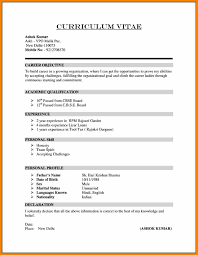 Beautiful Curriculum Vitae Meaning In Tagalog Elaboration Resume