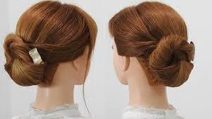 お団子風髪型簡単に作れるセレブ風アップヘア 低めに結ぶシニヨン浴衣
