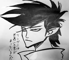 Raisei Gi 日記エレゼンの髪型 その325 Final Fantasy Xiv The