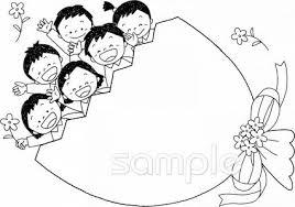子ども 春 花イラストなら小学校幼稚園向け保育園向けのかわいい